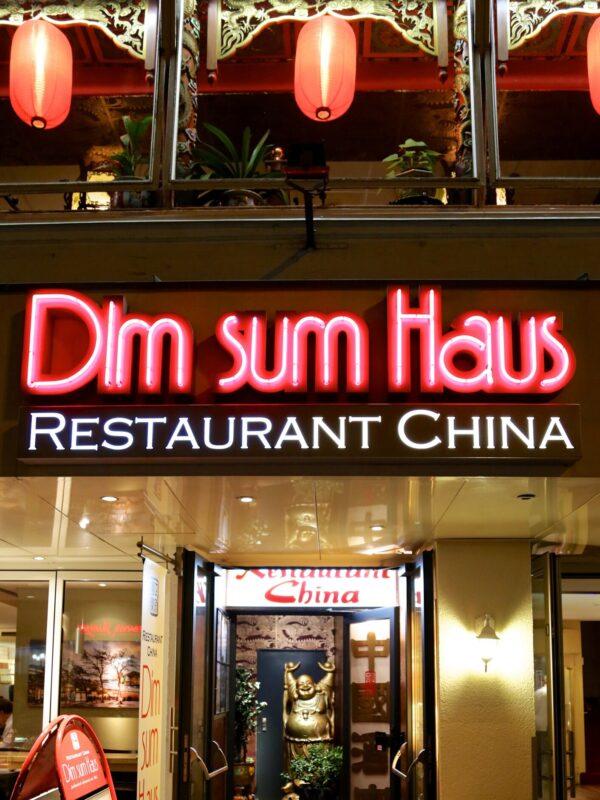 Dim sum Haus Restaurant China seit 1964 Chinesisches Asiatisches Traditionsrestaurant Hamburg Hauptbahnhof Pekingente